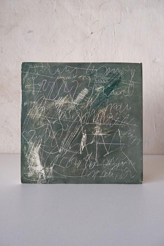 Sarah Espeute - Frammento n°2